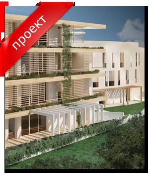 Где купить недвижимость в италии
